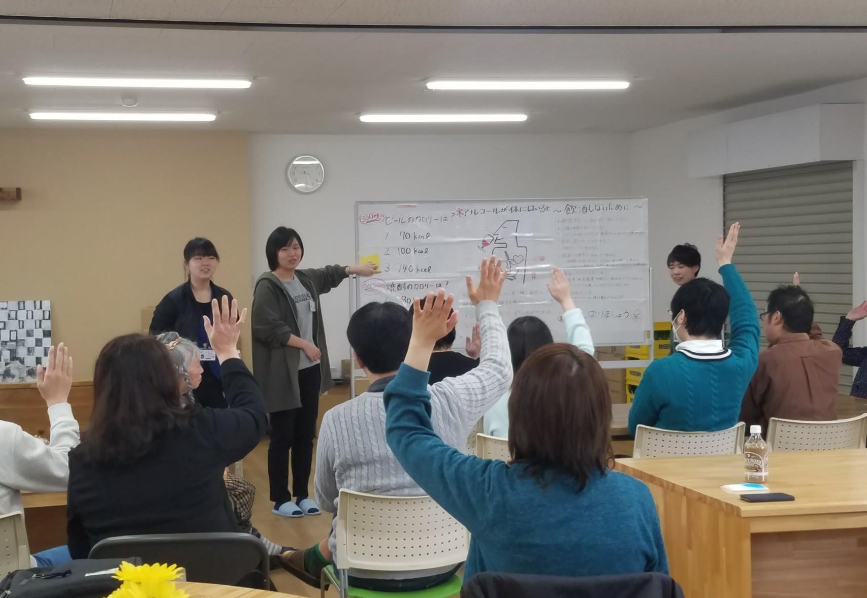 gyouzi2018-006