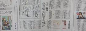 4.8魁新聞