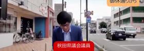 numaya-jun-youtube